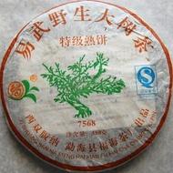2008 Fuhai 7568 Shou Puerh from PuerhShop.com