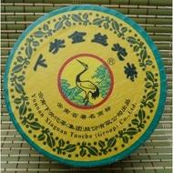 Gold Ribbon Pu-erh from Xiaguan Tea Factory
