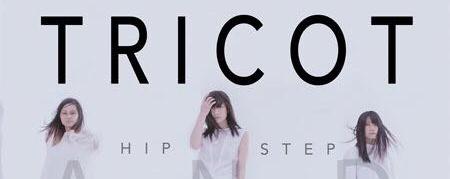 Tricot Live in Manila