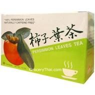 Persimmon Leaves Tea from ABC Tea House