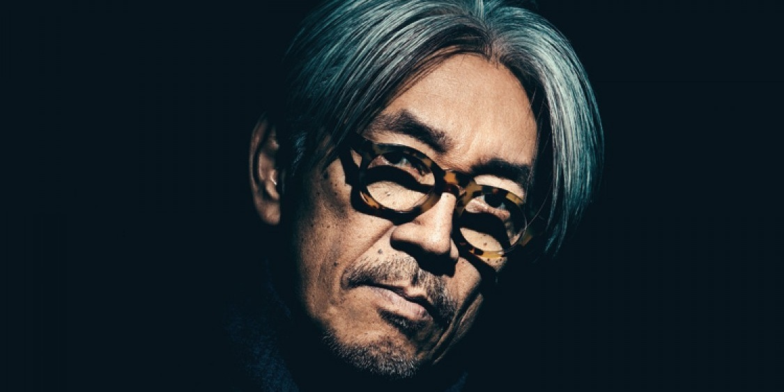 The Projector to screen two Ryuichi Sakamoto films