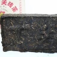 xiaguan  2009 tibetan flame raw from Xiaguan Tuocha Co. Ltd.
