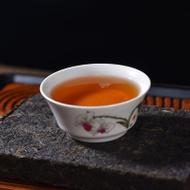 """2004 Dehong """"Ye Sheng Zhuan"""" Raw Pu-erh Tea Brick from Yunnan Sourcing"""