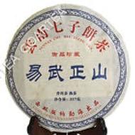 2002 Organic Aged Yunnan Yiwu Golden Buds Puerh Ripe Cake from EBay Streetshop88