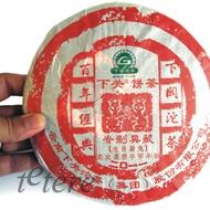 Xia Guan Pu Er Rabbit Year from Tetere Barcelona
