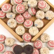 Zao Xiang Xiao Shu Tuo (Date Fragrance Mini Black Tuo Cha) from Seven Cups