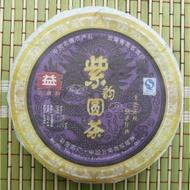 2009 Menghai Dayi Zi Yun Ripe Pu-erh tea mini cake * 100 grams from Menghai Tea Factory