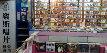 Pay tribute to Singapore mall culture with Inokii and Roxy Records at a temporary museum this August