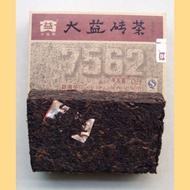 """2009 Menghai Dayi  """"7562"""" Classic Ripe Pu-erh Brick tea from Menghai Tea Factory"""