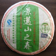 2007 Jingmai Mountain Spring Raw Pu'er Cake from Rui Pin Hao