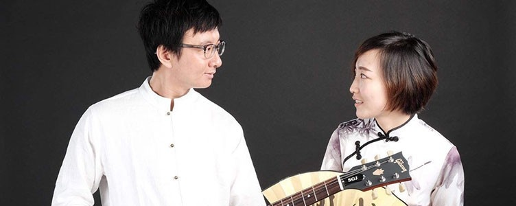 Esplanade Foreword February: Kindred Spirits - Music & Chinese Poetry