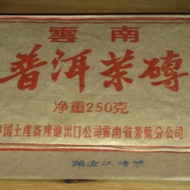 Cooked Puerh (Fuhai Factory 2000) from Tea Masters Blog