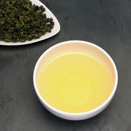 da yu ling Oolong, Pear mt. from Imperial Teas of Lincoln