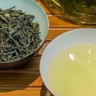 Lu An Gua Pian from Curious Tea