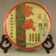 Hao Ming Jiacang - 2008 from Mandala Tea