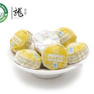 Chrysanthemum Premium Mini Tuo Puer Ripe from chang yun