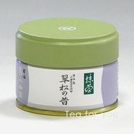 Suishou no mukashi / 翠松の昔 from Marukyu-Koyamaen