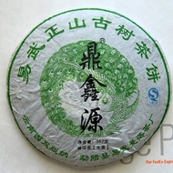 2010 Yiwu Zhengshan Old Tree Pu-erh Tea Cake from PuerhShop.com