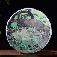 """2020 Yunnan Sourcing """"XY Blend"""" Raw Pu-erh Tea Cake from Yunnan Sourcing"""