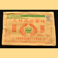 2006 Nan Jian Phoenix Ripe Pu-erh Tea Mini Brick from Yunnan Sourcing