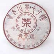 2003 Qing Yun Hao from Grand Tea