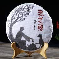 """2018 Yunnan Sourcing """"Lin Xia Sheng Tai"""" Raw Pu-erh Tea Cake from Yunnan Sourcing"""