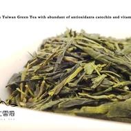 Premium Taiwan Green Tea from Nuvola Tea