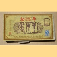 2006 Mengku Wild Arbor King Raw Pu-erh Brick from Shuangjiang Mengku Tea Co., Ltd.