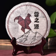 "2017 Yunnan Sourcing ""Crimson Rooster"" Ripe Puerh Tea Cake from Yunnan Sourcing"