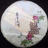 """2013 Xi-Zhi Hao """"Xuan Xi""""  Spring   Raw from Hou De Asian Art & Fine Teas"""