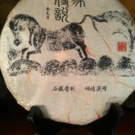 2013 Sheng Pu'er - Spring from Misty Peak Teas