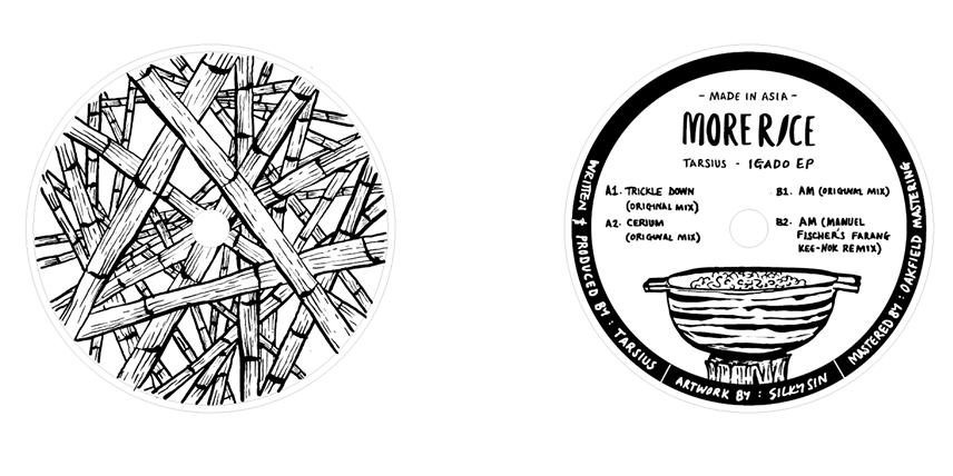 Tarsius release new Idago E.P., via Asia's vinyl-only record label - More Rice