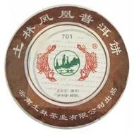 2015 Nan Jian Tu Lin Certified Organic 701 Ripe Puerh Cake from Yunnan Sourcing