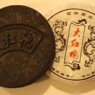 Da Hong Pao Cake from Dream About Tea