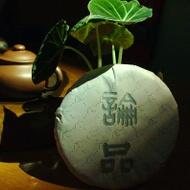 2007 Lun Pin Lao Bang Zhang Pure Old Tree Raw Pu Er, 200g from JK Tea Shop
