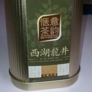 Dragonwell from Qie Yi Cha Yun