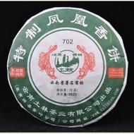 2012 Nan Jian Aromatic Cake 702 Raw Pu-erh from Yunnan Sourcing