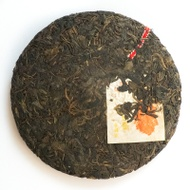 "2001 Essence of Tea ""Jingmai Ancient Tree"" from The Essence of Tea"