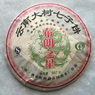 2007 Guoyan Bulang Star from PuerhShop.com