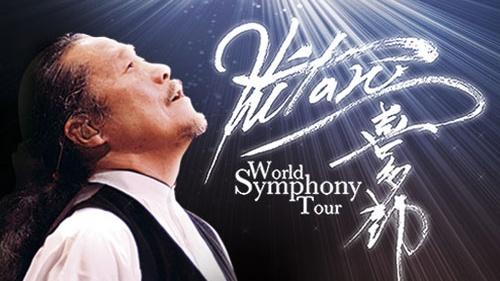 KITARO WORLD SYMPHONY TOUR