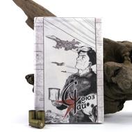 """""""Air Force"""" black tea bar from Soyuz Chai"""