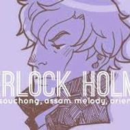 Sherlock Blend [DUPLICATE] from Adagio Custom Blends, Cara McGee