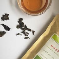 Tie Guan Yin Oolong from Wan Ling Tea House