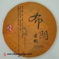 2012 Ming Sheng Hao Bulang Arbor Puerh Tea 357g Certified Organic from Chawangshop