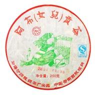 Nan Nuo 2009 Spring from Tea Urchin