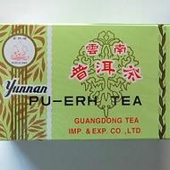 2010 Golden Sail Brand Pu-erh Tea (4 Ounce) from PuerhShop.com