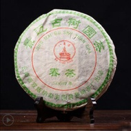 Jingmai ancient tree spring Pu-erh tea 200402 from Naturalpuerh
