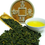 Dayuling top grade high mountain Oolong tea (98 km at provincial highway No 8) from Tea Mountains