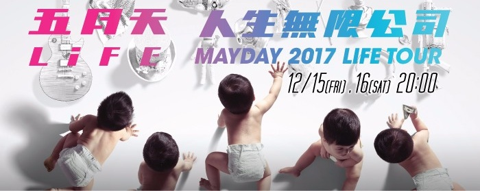 Mayday Live in Singapore
