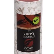 Ginseng Apricot from Ocha Tea